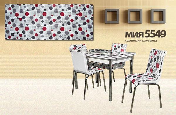 Кухненски комплект Мия 5549